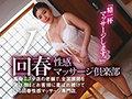 超風俗6シチュエーションSPECIAL 永井マリア×風俗大手スターグループ6店舗プレイ完全網羅
