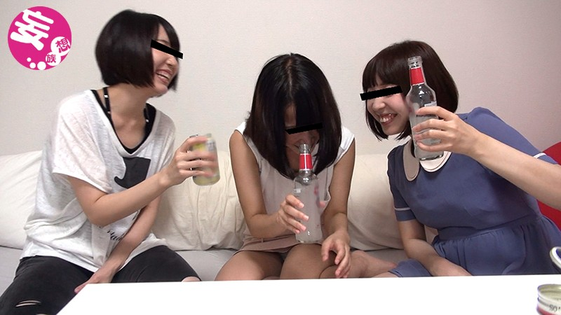 素人初レズドキュメント 4枚目