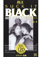 SUCK IT BLACK BIG STICKS Vol.4 ダウンロード