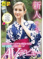 BNST-006 Rookie Sasha Russian Beauty Too Fond Of Japanese Adult Videos Visit Japan Immediately Saddle AV Debut
