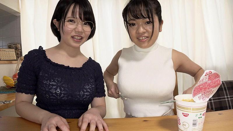 ズッコケ近親相姦 「ねぇ、お兄ちゃん!私の方が好きだよね?」親が不在の3日間、双子の巨乳姉妹が兄である僕を奪い合ってヤリまくり 画像7