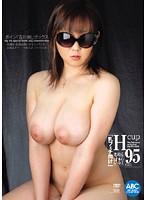 Boin「吉川桃」Box 吉川桃 ダウンロード