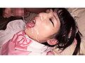 18歳AVデビュー ボクこう見えてオチンチンついてます。姫河ゆい