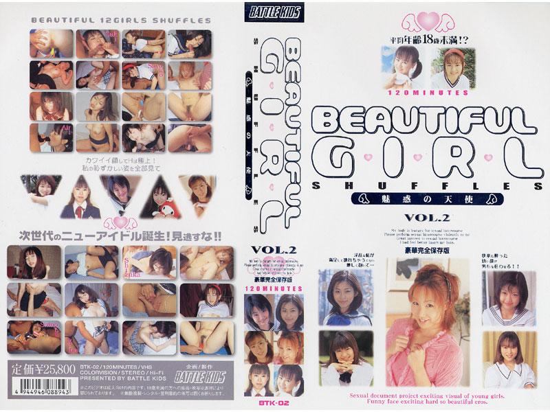 (btk002)[BTK-002] BEAUTIFUL GIRL 魅惑の天使 VOL.2 ダウンロード