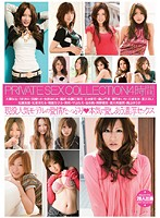 PRIVATE SEX COLLECTION4時間