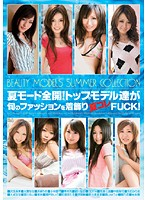 BEAUTY MODELS SUMMER COLLECTION ダウンロード