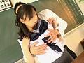 Cosplay Princess 雛乃恋2