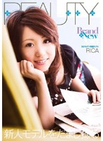 Brand New Girl RICA ダウンロード