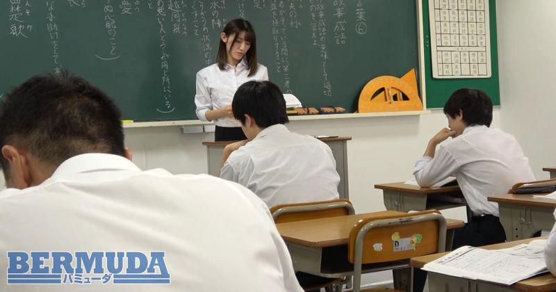 恥辱の教室 総集編 生徒に辱められる16人の女教師 画像5