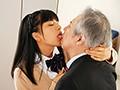 定年を控えた老いぼれ教師と孤独なおじさんに惹かれる女生徒との性日記。 無邪気な笑みと腰が砕けるほどの濃厚接吻誘惑…教え子に主導権を握られ痴女られる禁断の教淫生活 根尾あかり