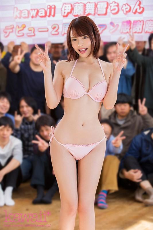 デビュー2周年記念 まゆきちファン20名にエロテク還元!ザーメン抜きまくりファン感謝祭 伊藤舞雪