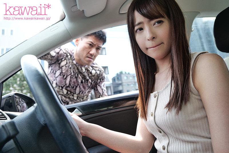 アオラレ 危険運転者に抜かずの連撃中出しされた免許取りたて女子大生の末路 桜もこ