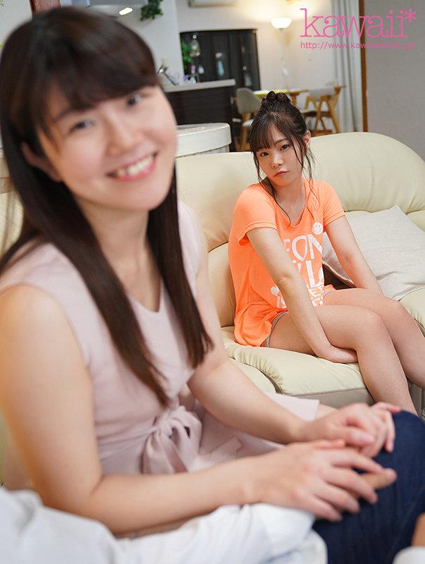 姉妹で見た目も性格も正反対なのに好みは一緒!?彼女の妹(Gcup!!)と怖いもの知らずの声我慢エッチッチ 結城りの サンプル画像 7