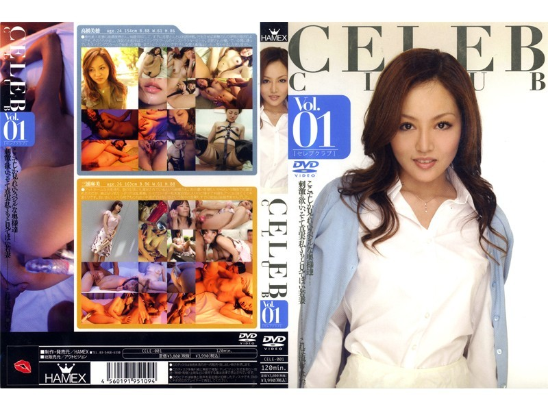 CELEB CLUB Vol.01