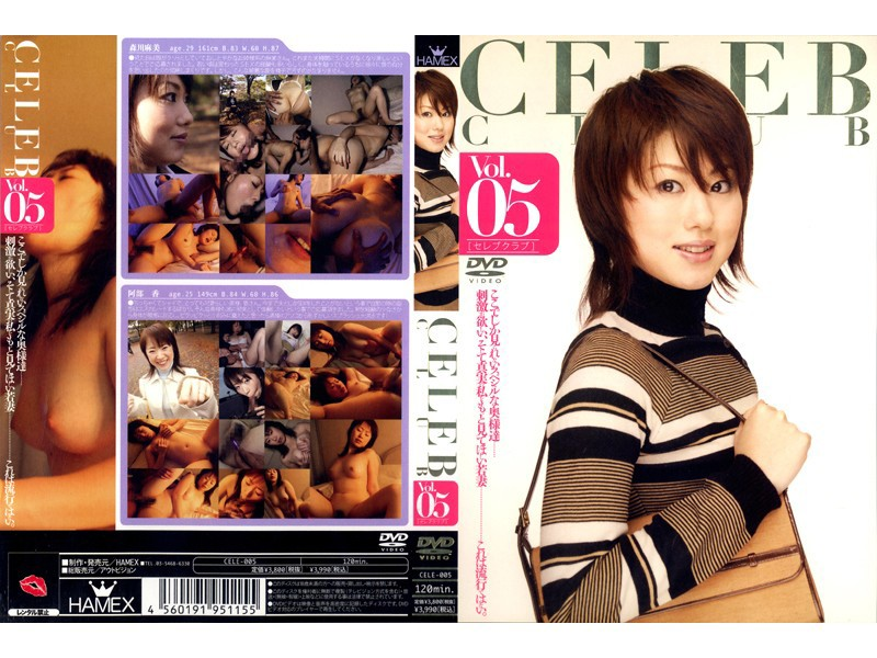 CELEB CLUB Vol.05