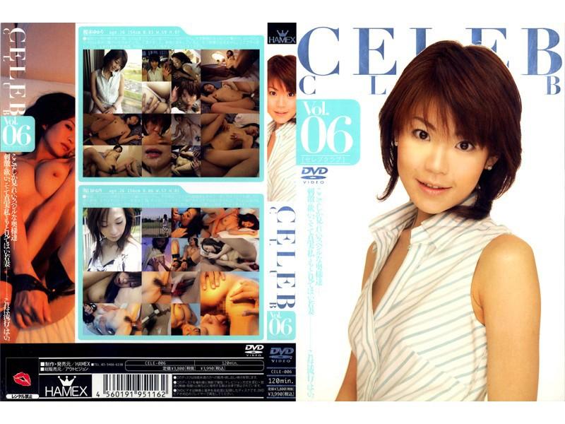 CELEB CLUB Vol.06