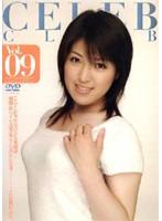 CELEB CLUB Vol.09