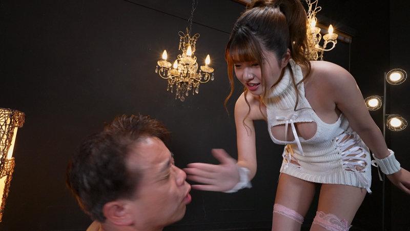 男をいじめると感じる女子は実在する!2 緑川みやび ~その女の快楽はM男の涙と悲鳴から生まれる!