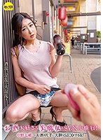 cemd00072[CEMD-072]酒乱、淫乱、大混乱!お酒大好きな美魔女のSEX小旅行! 中野七緒 ~お酒を片手に大胆なSEXをする女!