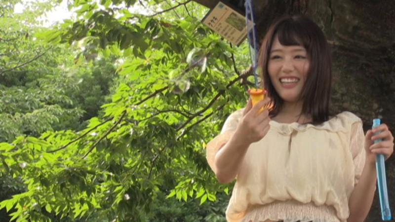 イチャLOVEデート8 世界で1番大切な浜崎真緒 3枚目