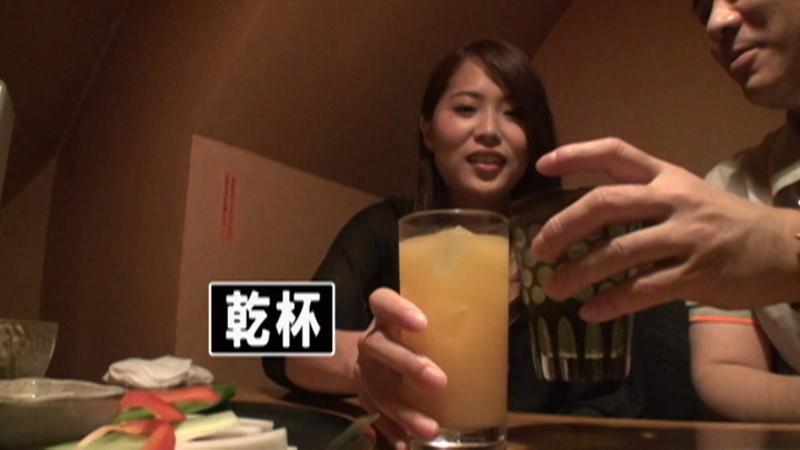 裏イチャLOVE酒飲みデート 通野未帆 8枚目