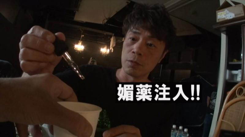 禁欲10日目の媚薬15 翔田千里 キャプチャー画像 1枚目