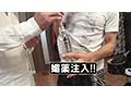 禁欲10日目の媚薬17 一ノ瀬梓