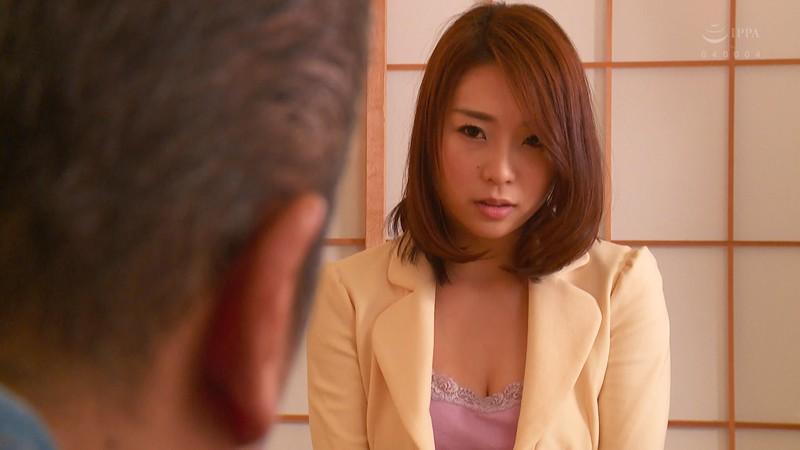 キモい官能小説家にペット志願する乳首のキレイな女編集者3 八乃つばさ 1枚目