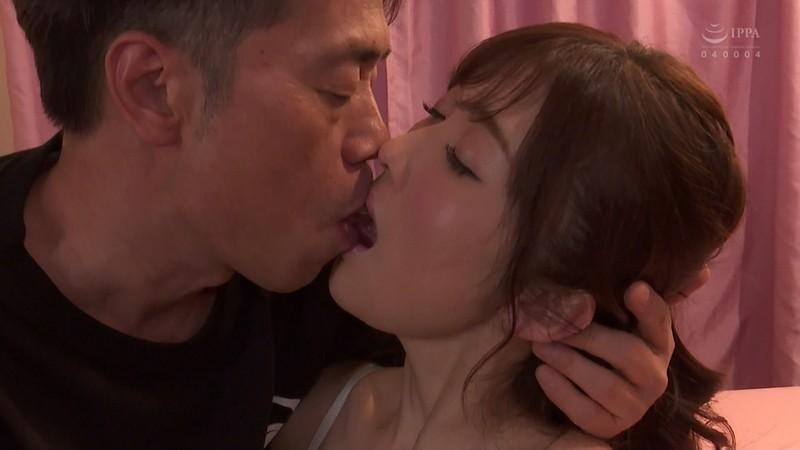 私の彼氏(カレ)は疑似恋愛人形(メンズラブドール)3 大槻ひびき キャプチャー画像 14枚目