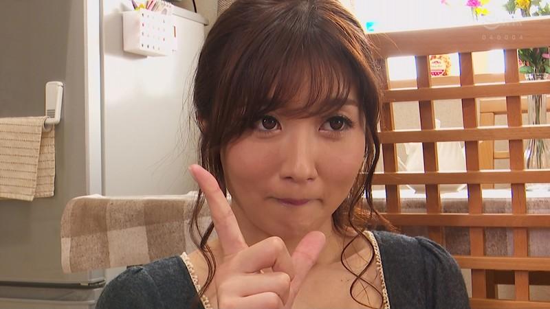 私の彼氏(カレ)は疑似恋愛人形(メンズラブドール)3 大槻ひびき キャプチャー画像 2枚目
