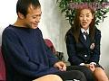 天然少女萬娘 東京征服乙女sample2