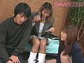 天然少女萬娘 男根玩弄乙女sample3