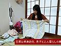 [CHCH-005] 友達が不在の3日間に、友達の爆乳ママとパコリまくった動画