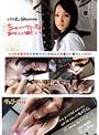 パイ乙 BOOTLEG ちゅーかなおっぱい the pirated edition オフィシャル海賊版 No more AVドロボー!(chrv00048)
