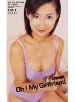Oh!My Girlfriend MISA HINO ダウンロード