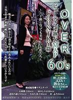 OVER 60S ビューティフル熟女MAP COUNTRY篇 〜六十路になっても美味しい女性たち〜