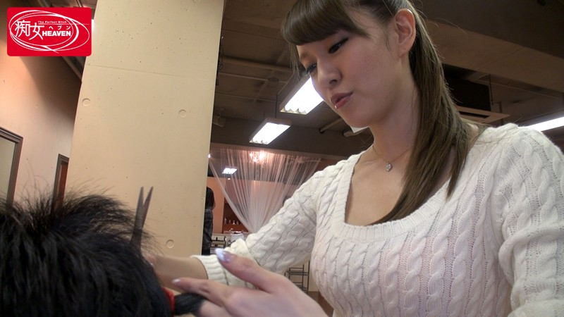 巨乳美容師の誘惑チラリサロン 立花瑠莉 5枚目