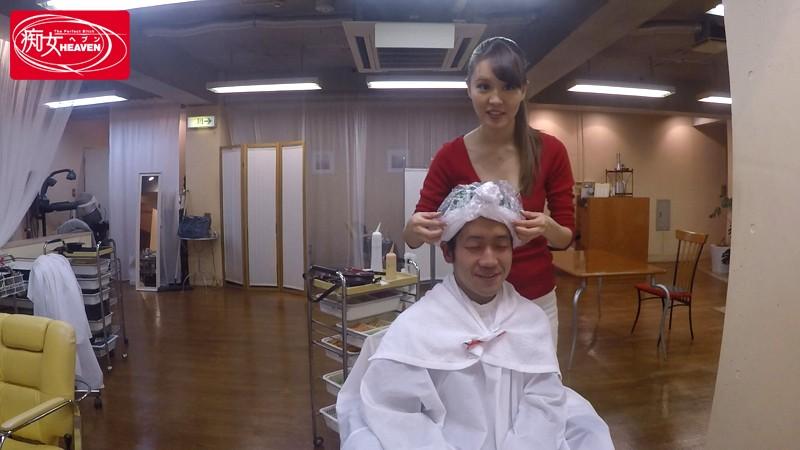 巨乳美容師の誘惑チラリサロン 立花瑠莉 6枚目