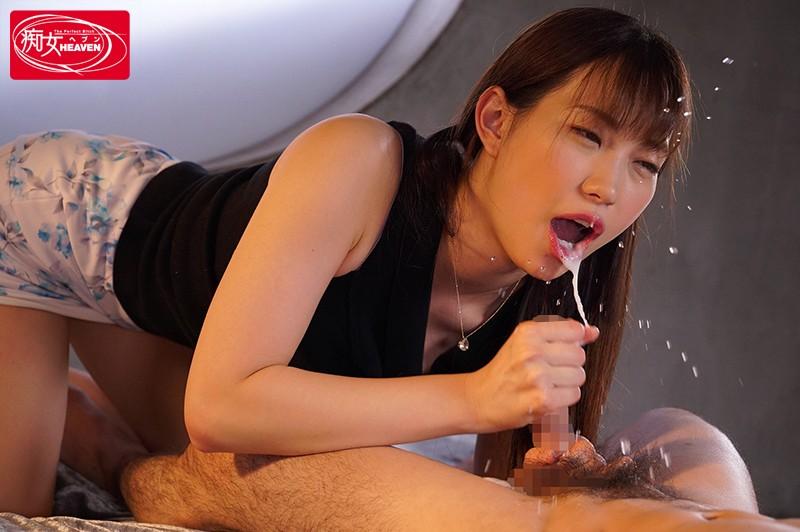 男潮吹くまでお掃除フェラしてあげる 美谷朱里