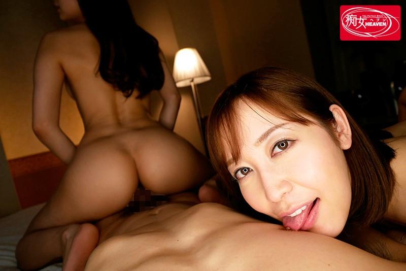 出張先のビジネスホテルで女上司2人とまさかの相部屋W杭打ち騎乗位で朝まで中出しされるボク…。