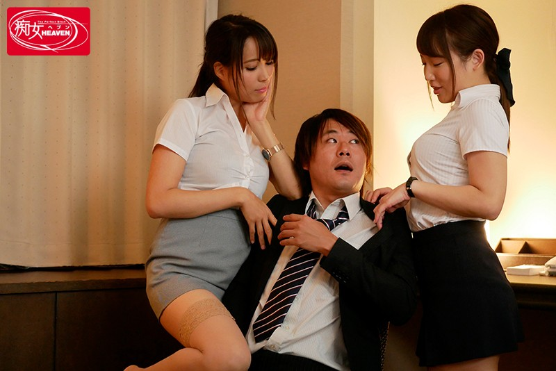 出張先のビジネスホテルで女上司2人とまさかの相部屋W杭打ち騎乗位で朝まで中出しされるボク…。 真木今日子 倉多まお5