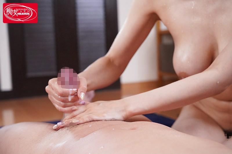 『篠田ゆう 彼女にM性感に行きいのがバレて男潮を吹かせまくられたww』の紹介画像