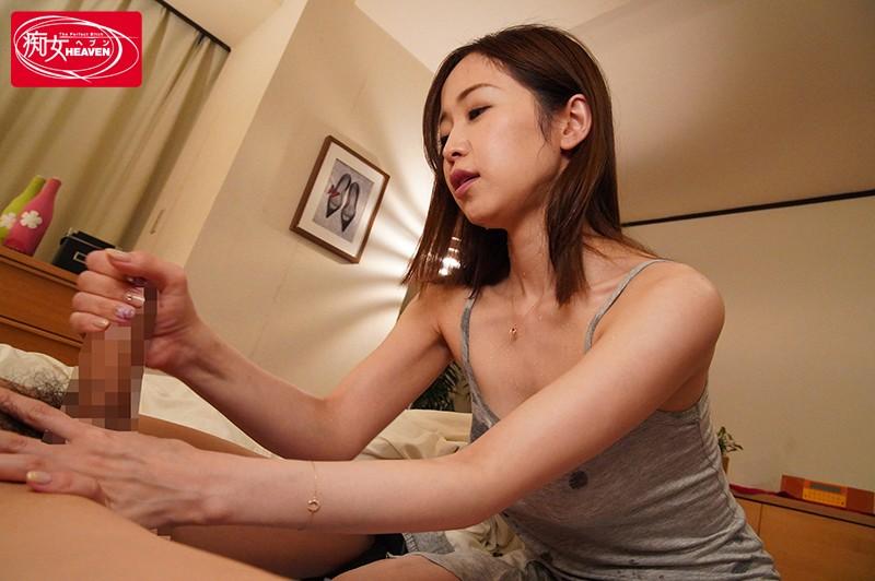 「気持ちよすぎて死ぬくらい激しくシゴいてあげるってば!」M性感に行きたい彼氏を男潮吹くまで汗だく嫉妬手コキ 篠田ゆう 5枚目