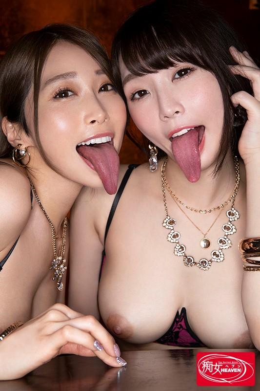 Wアナコンダ美女 蛇舌トルネードで乳首とチ○ポをねっちょり舐めしゃぶって何度も射精させてア・ゲ・ル 野々宮みさと 佐伯由美香1