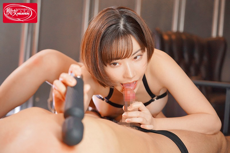 [CJOD-294] This Slut Held Me Down And Made Me Squirt, Blow My Load Over And Over Again, And Give Her A Creampie. Eimi Fukada