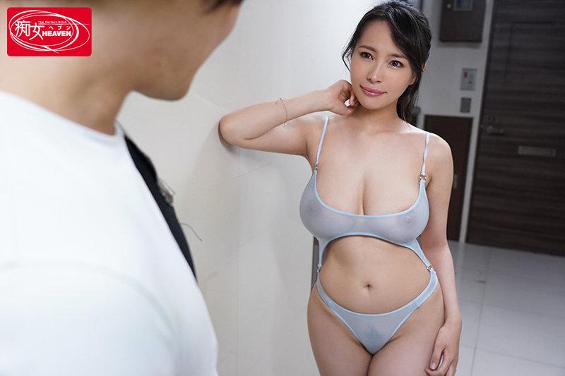 「ねぇ私の部屋に来てくれない?」隣人が巨乳ボディコン人妻 妃ひかり 真木今日子