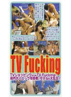 TV Fucking ダウンロード