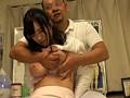 文京区にある女教師が通う整体セラピー治療院7