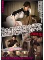 ヌキ無しの健全な日本人女性マッサージ師を呼んで、黒い肉棒をチラつかせて強引にハメる盗撮映像3(club00199)