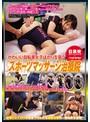 目黒発 かわいい自転車女子ばかりを狙うスポーツマッサージ治療院(club00217)
